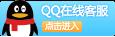 qq-chat